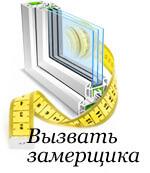 okna_10